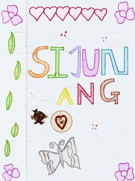 sijun001