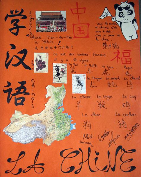 LA CHINE dans Tour du monde chine